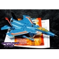 BotCon 2007 Thundercracker - Loose