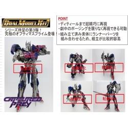 Lost Age DMK-03 Optimus Prime