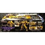 DMK-02 Dual Model Kit Bumblebee