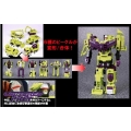 Encore EN-20A Devastator - Anime Version