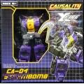 Fans Project: CA-04 Stormbomb