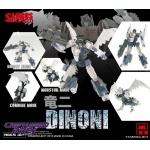 Fans Project: Ryu-Oh - Dinoni + BONUS!