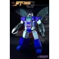 Fans Toys: FT-20G Terminus Giganticus (Sentinel)
