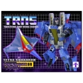 Impossible Toys: Tetra Squad TS-02 Rebelor
