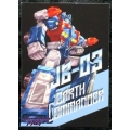 Junkion Blacksmith: JB-03 Earth Commander