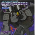 Justitoys: Military Transport (Grey/Purple)