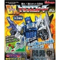 Kabaya DX Overlord / Road Caesar Set of 3