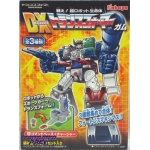 Kabaya DX Fortress Maximus Complete Set of 3