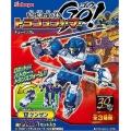 Kabaya Series 9 Go! Swordbots Set