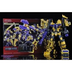 Maketoys: Yellow Giant Gift Set