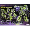Maketoys: Giant Type-61 Gift Set (Green)