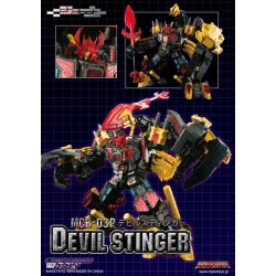 Maketoys: MCB-03P Devil Stinger