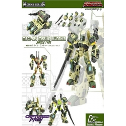 Maketoys: Mobine Missile Launcher Jungle Type