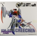 Mastermind Creations: KM-05 Screecher