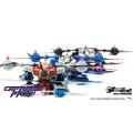 Mastermind Creations: Airborne Squad 3-Pack