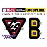 MP-25L Loud Pedal