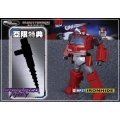 MP-27 Ironhide with Drill