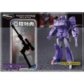MP-29 Shockwave with Megatron Gun