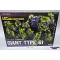 Maketoys - Giant Type-61