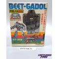 Beetras - Beet-Gadol