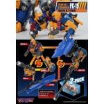 Perfect Effect: PC-19 Gorira Jr. 2-Pack