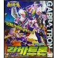 Galvatron