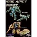 TFC Toys:  Iron Army Set A - Tiger-1 & P-51