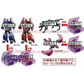 TG-16 Decepticon Data Discs Set