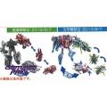 TG-28 Megatron, Starscream, Chopshop, Waspinator Pack