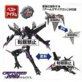 AM-06 Skywarp