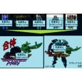 AMW-13 Arms Micron Set of Five - Autobot