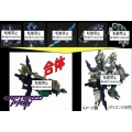AMW-14 Arms Micron Set of Five - Decepticon
