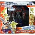 AM Exclusive Battle Shield Optimus Prime