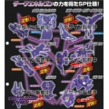 Arms Micron Capsule Series 4 - Decepticon Set