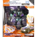AM Exclusive Terrorcon Bumblebee