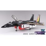 Zeta Toys: B-02 Airstrike